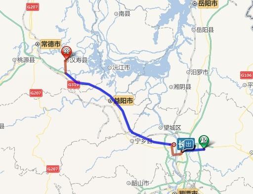 长沙到汉寿县有多远 长沙机场到汉寿县租车