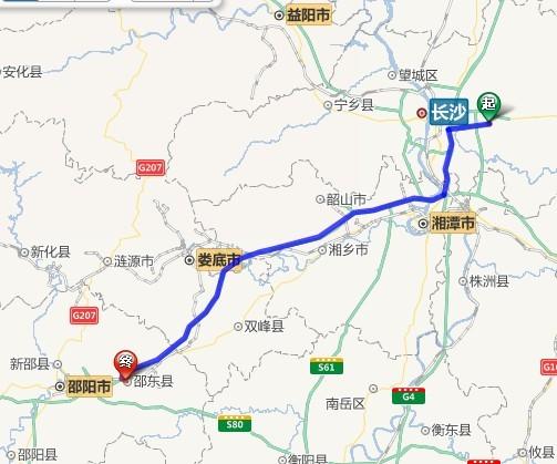 长沙到邵东县包车 长沙火车南站到邵东县租车|长沙