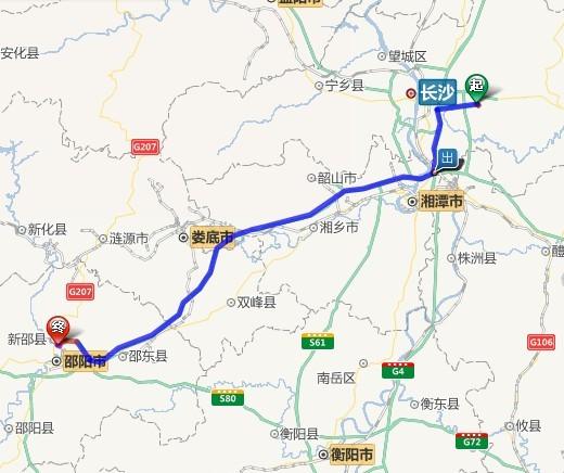 长沙机场到新邵县租车